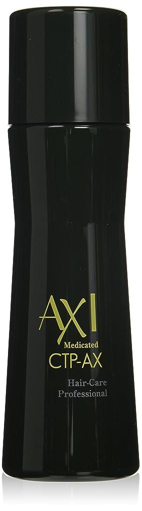 火山韻サンダークオレ 薬用サイトプライン AX(育毛剤)[医薬部外品]200ML