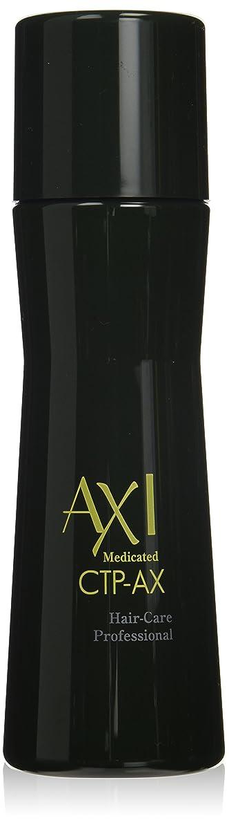 ロッドダイヤモンドアルコーブクオレ 薬用サイトプライン AX(育毛剤)[医薬部外品]200ML