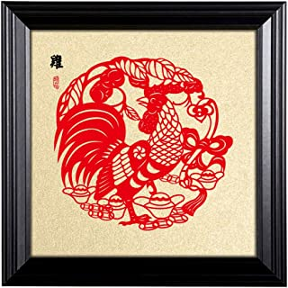 Framed Artwork of Chinese Paper-cut Art, Chinese Zodiac of Rooster, with Wood Fame, 10