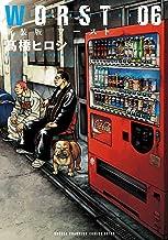 表紙: 新装版 WORST 6 (少年チャンピオン・コミックス エクストラ) | 高橋ヒロシ