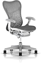 Herman Miller Mirra 2 Task Chair: Tilt Limiter - FlexFront Adj Seat Depth - Adj Lumbar Support - TriFlex Back - Adj Arms - Fog Base/Studio White Frame