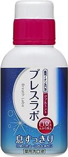 【医薬部外品】ブレスラボ マウスウォッシュ ダブルミント 80ミリリットル (x 1)