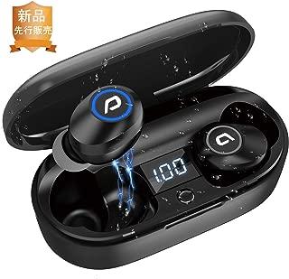【Bluetooth イヤホン 2020年 最新版 瞬時接続】 Bluetooth イヤホン Hi-Fi高音質 蓋を開けたら接続 自動ペアリング 長時間連続駆動 完全ワイヤレス イヤホン 3Dステレオサウンド CVC8.0ノイズキャンセリング AAC対応 IPX7防水 両耳 左右分離型 ブルートゥース イヤホン 音量調整 マイク内蔵 ハンズフリー通話 技適認証済 iPhone/iPad/Android対応
