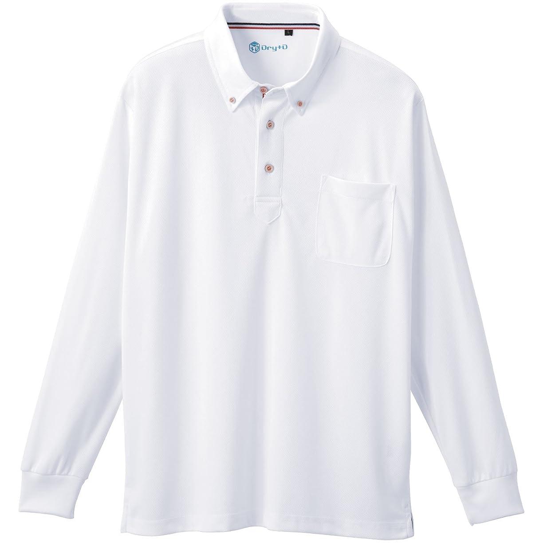 役割衣服アヒルSOWA(ソーワ) 長袖ボタンダウンポロシャツ ホワイト Sサイズ 50394