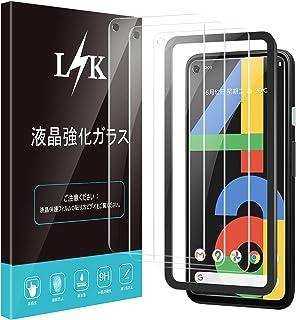 L K 3枚入り Google Pixel 4a 用 ガラスフィルム サイズ:5.8インチ ガイド枠付き 高透過率 最高硬度9H 飛散防止 ケースに干渉しない 透明 薄型 丈夫 - Google Pixel 4a 5Gには適合しません