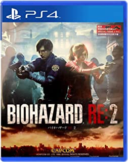 RESIDENT EVIL 2 Voice: English & Japanese Subtitles; English, Japanese, Simplified Chinese, Traditional Chinese, Korean for PlayStation 4 [PS4]