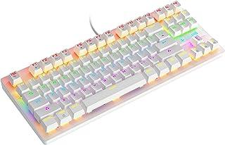 DeHaccie ゲーミングキーボード LED バックライト有線 キーボード ゲームキーボードバッグライト 衝突防止キー 4段階DPI 高精度 静音 防水 メンブレン ゲーミングキーボード LED レインボーLEDバックライト付き 取り外し可能...