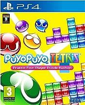 Puyo Puyo Tetris by Sega, Free Region - PlayStation