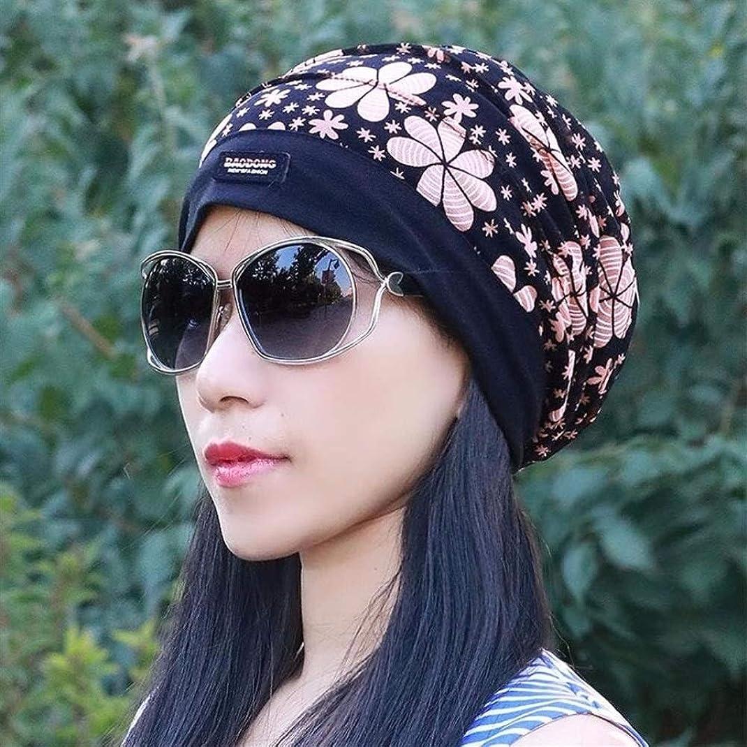 カジュアル準備する染色Chuangshengnet 女性帽子ヘッドラップキャップ春夏プリントショートボンネットキャップ