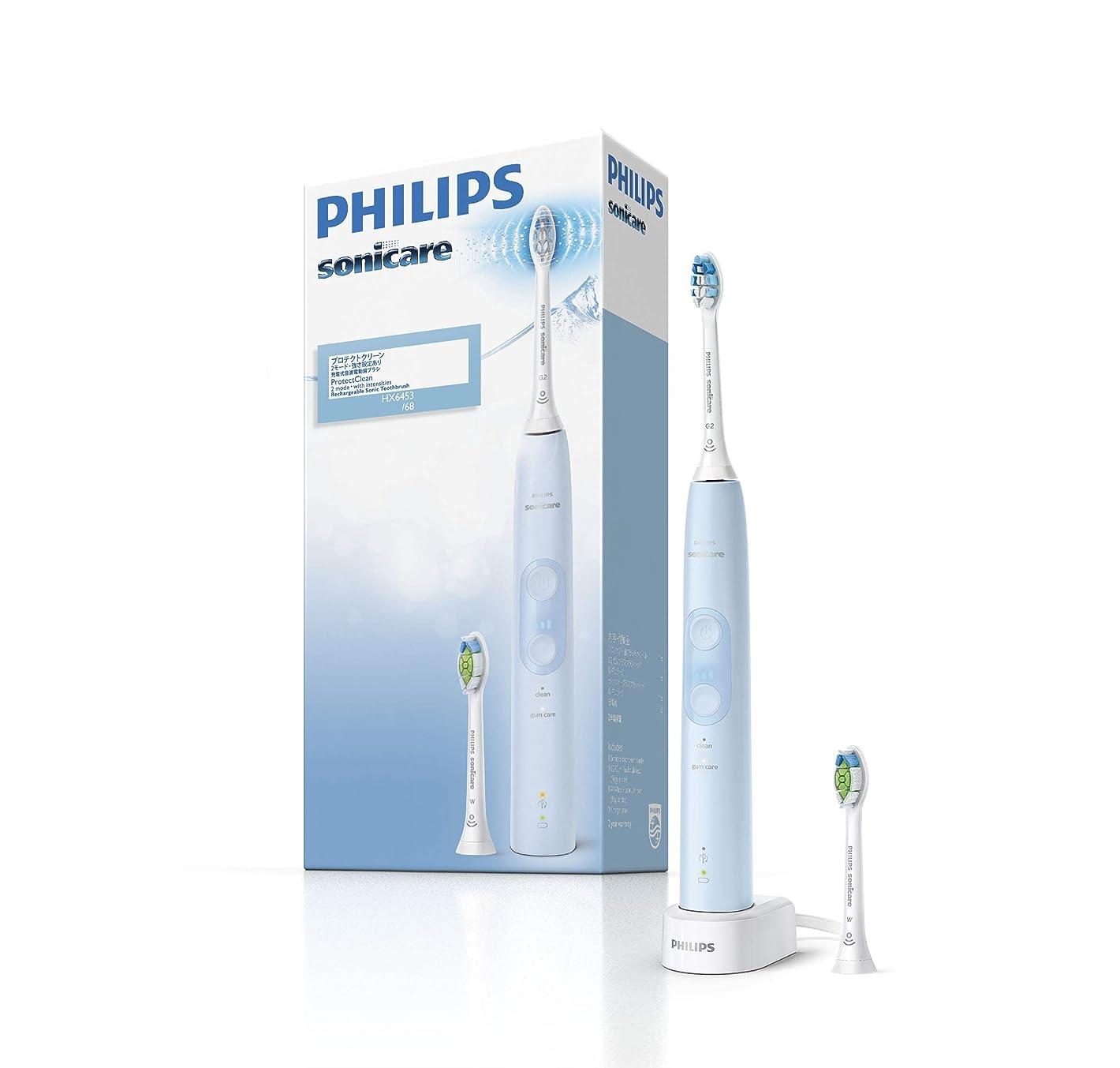 上級刃サンドイッチフィリップス ソニッケアー プロテクトクリーン プラス 電動歯ブラシ ライトブルー HX6453/68