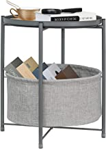 طاولة جانبية مستديرة من فانمي مع سلة تخزين قماشية، طاولة مزخرفة صغيرة، طاولة قهوة من طبقتين لغرفة المعيشة وغرفة النوم