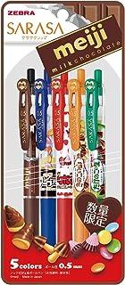 ゼブラ ジェルボールペン サラサクリップ 明治 5色セット JJ29-MI-5C
