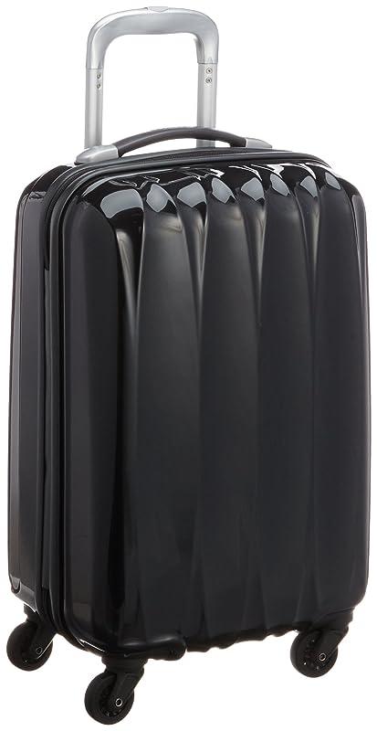スキャンダル警報クランプ[アメリカンツーリスター] スーツケース アローナライト スピナー55 機内持ち込み可032L 55 cm 2.7 kg 56531 国内正規品 メーカー保証付き