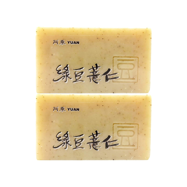 ボードトロリー喜びユアン(YUAN) ハトムギ+リョクトウソープ 100g (2個セット)