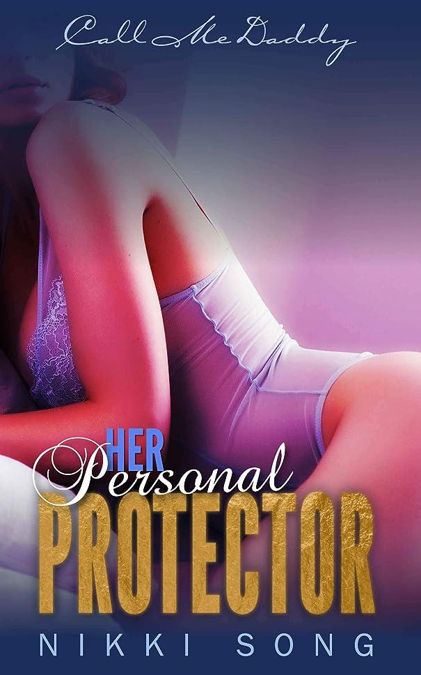 むしゃむしゃアラート不正確Her Personal Protector (Call Me Daddy) (English Edition)