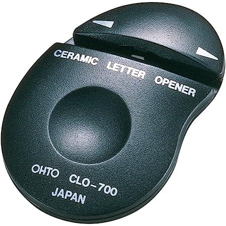 オート レターオープナー セラミックレターオープナー 黒 CLO-700クロ