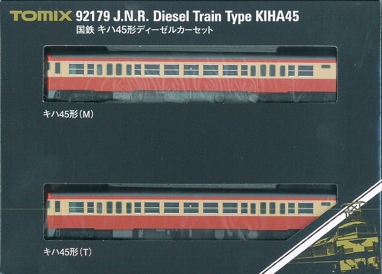 J.N.R. Diesel Train Type-Kiha45 (2-Car Set) (Model Train)
