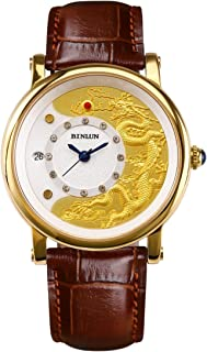 Men 18K Gold Automatic Mechanical Watches China Dragon and Great Wall Dial Leather Bands with Date