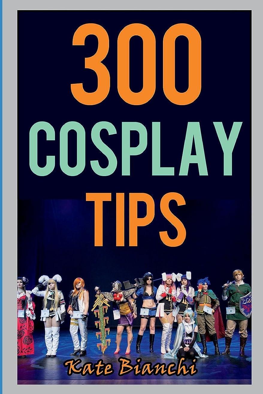 故障中松計画的300 Cosplay Tips: Tips, Tricks, and Hacks to Make Your Costume Look Amazing