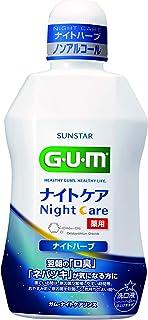 (医薬部外品) GUM(ガム) マウスウォッシュ ナイトケア 薬用洗口液(ナイトハーブタイプ)450mL