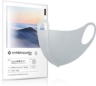 [Amazon限定ブランド] 日本製 マスク しっとり抗菌タイプ 洗える 4サイズ×9カラー ふつう UVカット 国内検査済 フィット感 耳が痛くなりにくい 呼吸しやすい 個包装 [HYPER GUARD] MASK-2-GRY-M_ta (M...