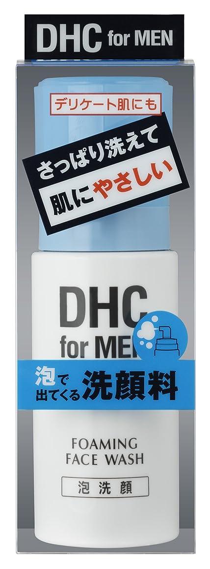 スパークフェローシップ原因DHCforMEN フォーミングフェイスウォッシュ 150ml