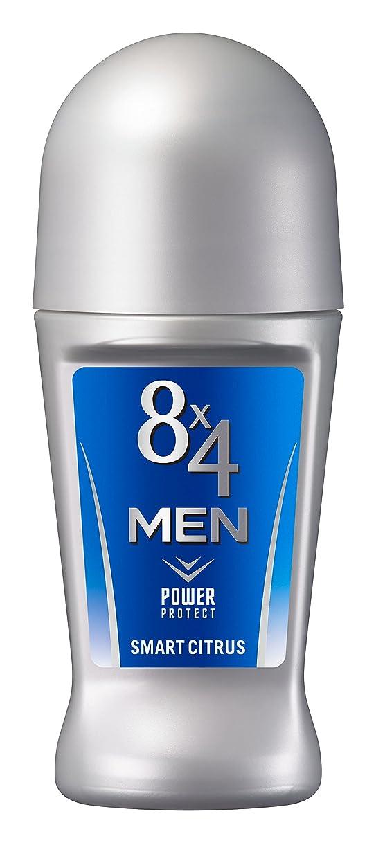 入り口入浴結婚8x4メン ロールオン スマートシトラス 60ml 男性用 制汗剤 デオドラント