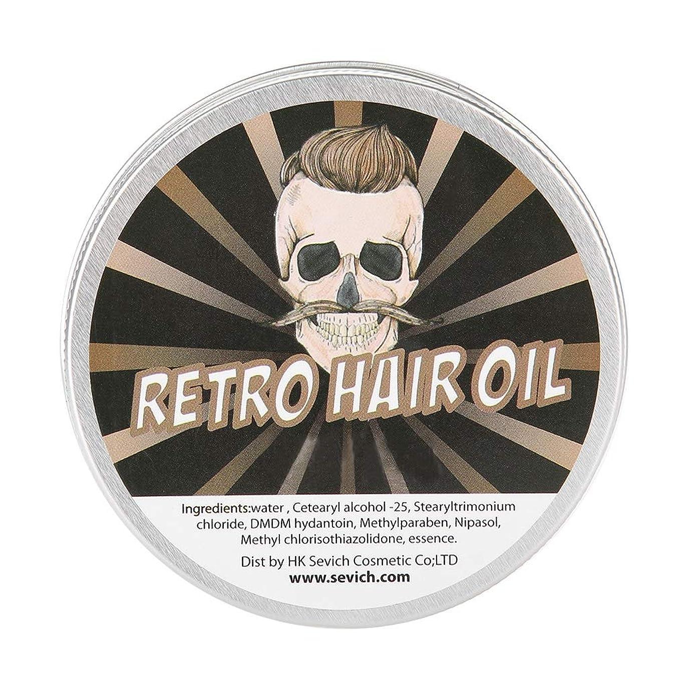 サークル適度に攻撃的ヘアポマードワックス、100グラムヘアワックス水ベースのヘアスタイリングポマードヘアモデリングワックス