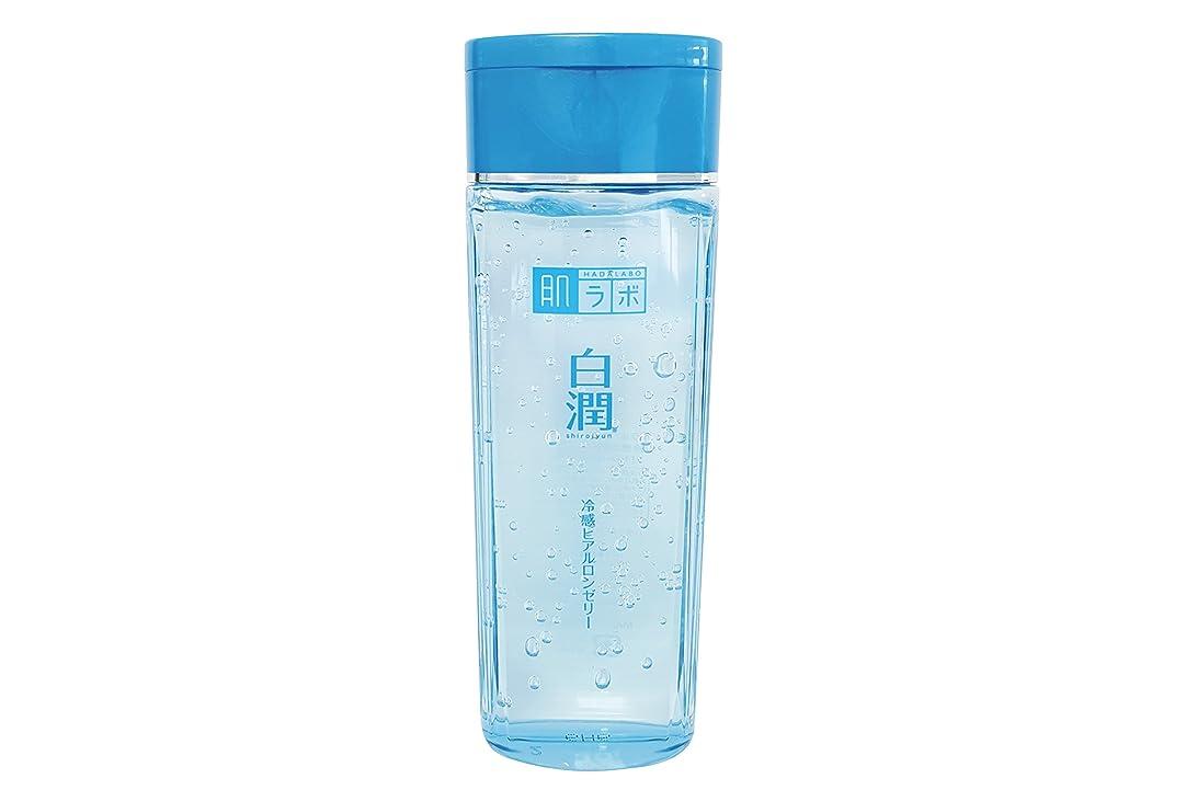 目指す縞模様の住所肌ラボ 白潤 冷感ヒアルロンゼリー 化粧水?乳液?美容液?収れん?パックの5役 4つの潤い成分配合 200mL