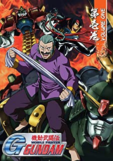 Mobile Fighter G-Gundam Part 1: Collection [DVD]