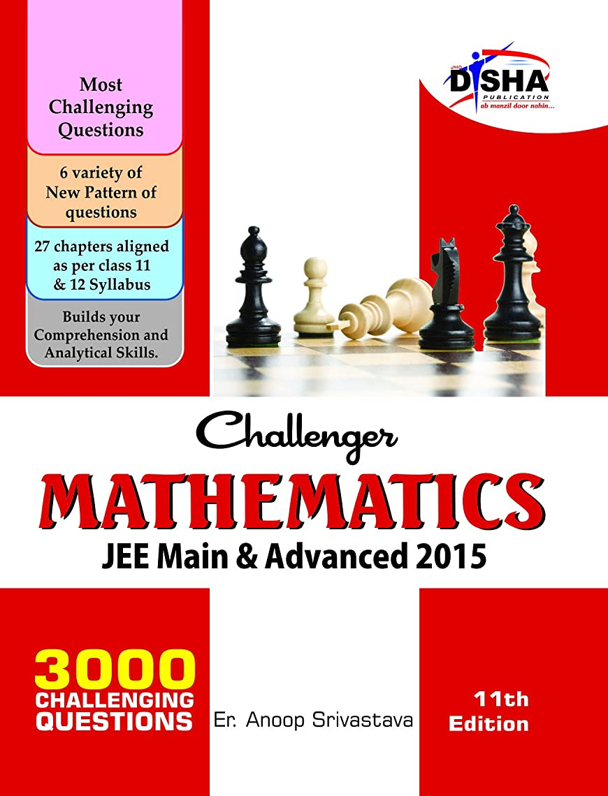 品揃えナイトスポット個人的なChallenger Mathematics for JEE Main & Advanced (11th edition) (English Edition)