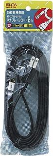 ELPA 耐熱コード 片プラグ付 12A NC-20H
