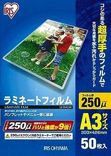 人気タバコ 女性すすめランキング2021 – 日本で最も売れている