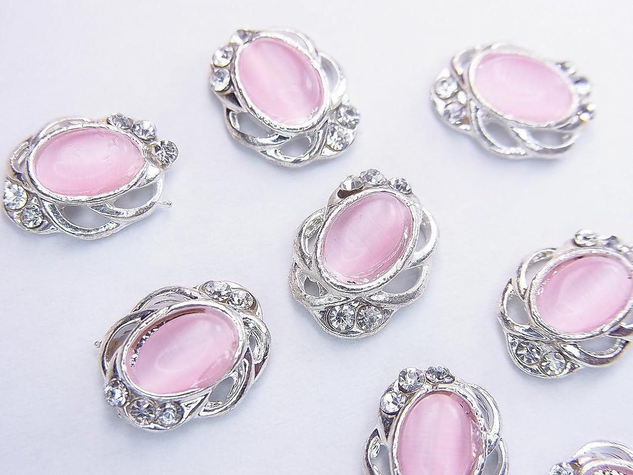かりてアラバマコイン【jewel】ジュエリーネイル デコパーツ ピンク