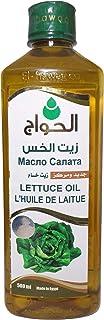 100% Pure & Natural Lettuce Oil Cold Pressed Al Hawaj Elhawag El Hawag Organic Concentrated Crude Unrefined Essential for ...