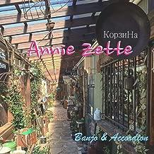 Annie Zette