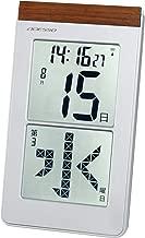 ADESSO(アデッソ) 掛け時計 メガ曜日日めくり電波時計 デジタル シルバー HM-301