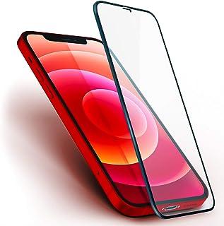 Spigen 全面保護 ガラスフィルム iPhone 12、iPhone 12 Pro 用 フルカバー iPhone12、iPhone12Pro 用 保護 フィルム 1枚入