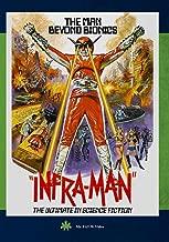 Best super inframan dvd Reviews