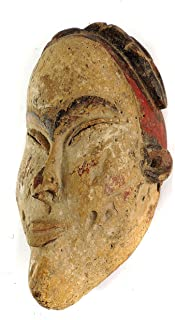 Punu Lumbo Mask White Face Gabon African Art
