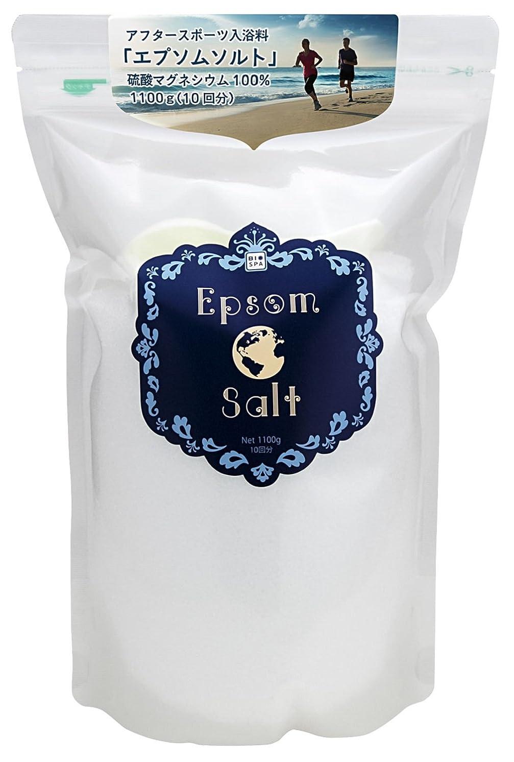 魂アボート酸度BIOSPA(ビオスパ) 入浴剤 エプソムソルト スポーツエディション 1100g 約10回分 軽量スプーン付 EBS403