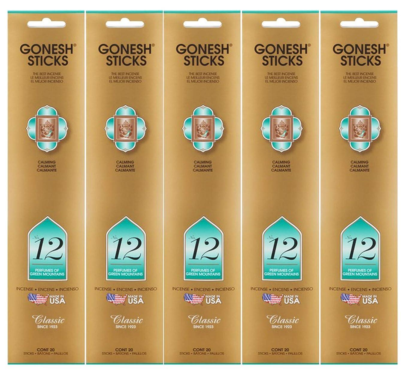 無謀最大化するロールGonesh Incense Sticks Extra Richコレクション?–?# 12数?–?5パック(合計100?)