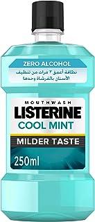 غسول الفم زيرو خالي من الكحول من ليسترين - نكهة النعناع المعتدل، 250 مل