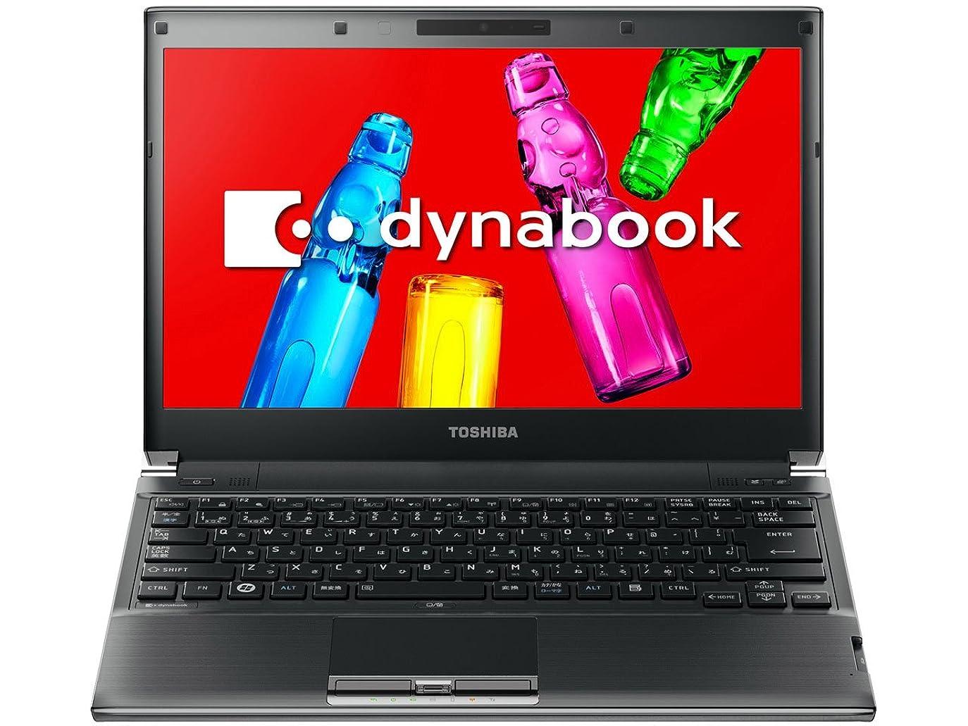 漏れ剪断樫の木東芝 dynabook R732F Ci5 2.60G HDD320GB メモリ4G