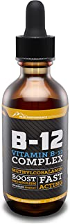 Vitamin B12 Sublingual Drops. Methylcobalamin Liquid Dietary Supplement for Consistent and Increased Energy. Improves Focus and Concentration, Metabolism and Immune System Booster. 2 Ounces