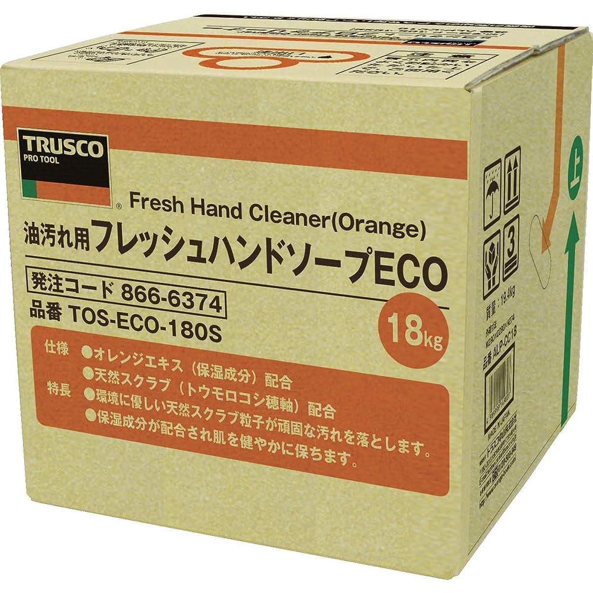 ジャンクジャベスウィルソン精査するTRUSCO(トラスコ) フレッシュハンドソープECO 18L 詰替 バッグインボックス TOSECO180S