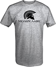 Lifestyle Graphix Molon Labe Knight 2A Gun Rights Tactical T Shirt for Men