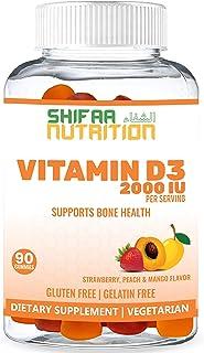 SHIFAA NUTRITION Halal & Vegetarian Vitamin D3 Gummies | Healthy Bones, Muscle & Immune System | Helps Against Osteoporosi...