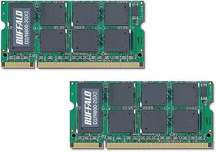 BUFFALO ノート用 DDR2 メモリー 4GB(2GB2枚) PC2-6400 D2/N800-2GX2