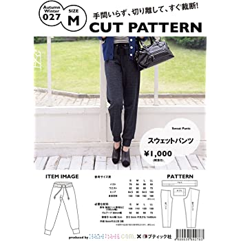ハンドメイドカンパニー CUT PATTERN スウェットパンツ Mサイズ (型紙・パターン) AW027-M